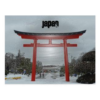 Japanese Plastic Wrapped Torii Gate Postcard