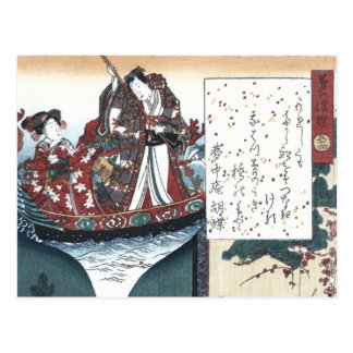 Japanese Poetry: The Bridge of Dreams, Genji Postcard
