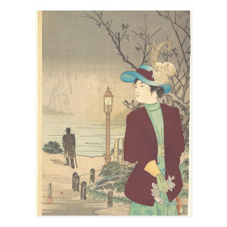 Japanese Polychrome woodblock print Postcard