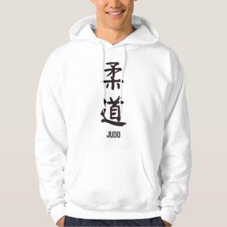 "Japanese popular kanji ""JUDO"" Hoodie"