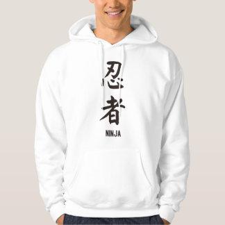 """Japanese popular kanji """"NINJA"""" Hoodie"""