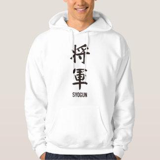 """Japanese popular kanji """"SYOGUN"""" Hoodie"""