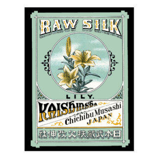 Japanese Raw Silk Lily Flower Label Postcard