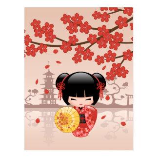 Japanese Red Sakura Kokeshi Doll Postcard