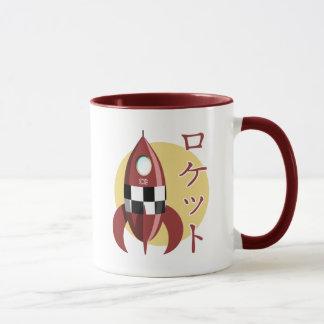 Japanese Retro Rocket Mug