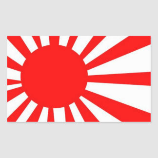 Japanese Rising Sun Flag Rectangular Sticker