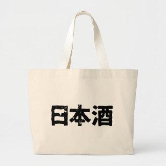Japanese Sake ( Nihonshuu ) Large Tote Bag