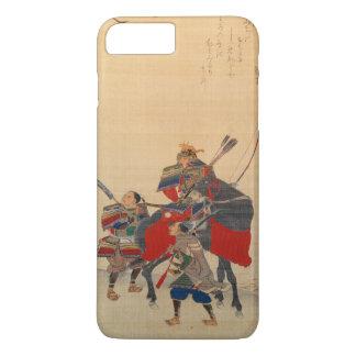 Japanese Samurai (#03) iPhone 8 Plus/7 Plus Case