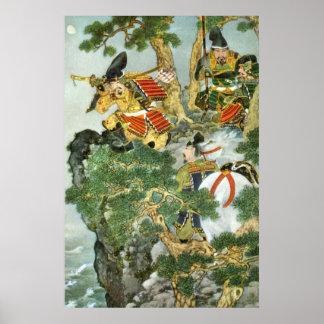 Japanese Samurai in Tree Poster