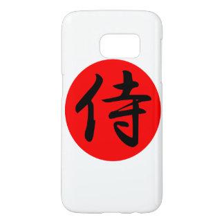 Japanese Samurai Kanji Symbol