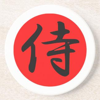 Japanese Samurai Kanji Symbol Beverage Coaster