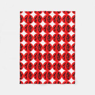 Japanese Samurai Kanji Symbol Fleece Blanket