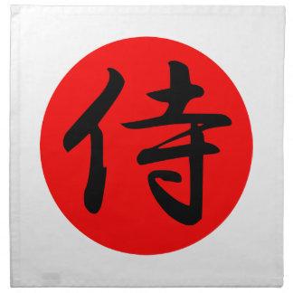 Japanese Samurai Kanji Symbol Napkin