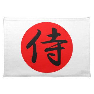 Japanese Samurai Kanji Symbol Placemat