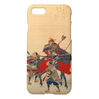 Japanese Samurai (Vintage Japanese Print) iPhone 8/7 Case