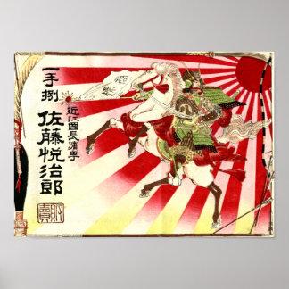Japanese Samurai Vintage Saki Advert Poster