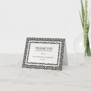 Thank You In Japanese Gifts on Zazzle AU