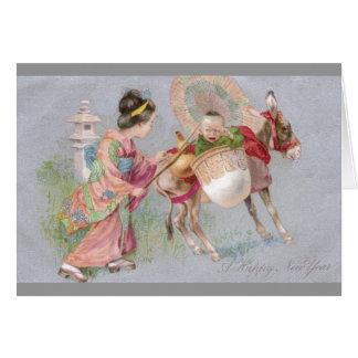 Japanese Shogatsu New Year Baby on Mule Greeting Card