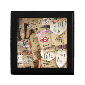 Japanese Shrine Wooden Dedications Small Square Gift Box