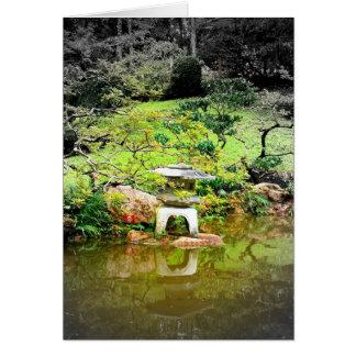 Japanese Stone Lantern Greeting Card