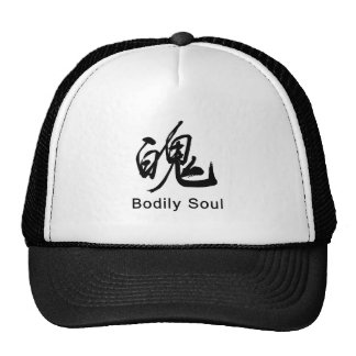 Japanese symbol for bodily soul text graphics cap