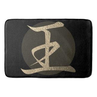 Japanese Symbol: King Bath Mat
