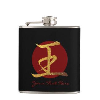 Japanese Symbol: King Personalized Hip Flask