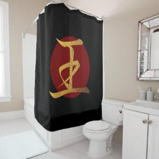 Japanese Symbol: King Shower Curtain