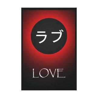 Japanese Symbols Love 36 x 24 Canvas Print