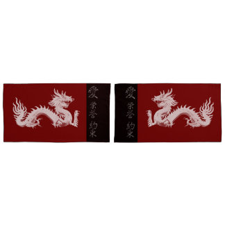 Japanese Symbols: Love Honor Promise Pillowcase