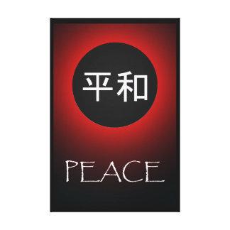 Japanese Symbols Peace 36 x 24 Canvas Print
