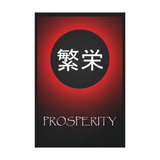 Japanese Symbols Prosperity 36 x 24 Canvas Print