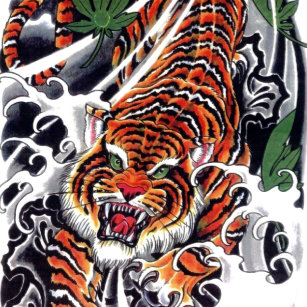 a140b4c81864c Japanese Tiger Design Gifts Home Furnishings & Accessories | Zazzle ...