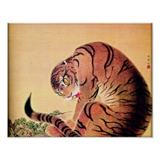 Japanese Tiger Woodblock Art Ukiyo-E Poster