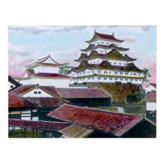 Japanese Traditional Garan Vintage Postcard