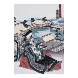 Japanese Ukiyo-e Print with a View of Kyoto