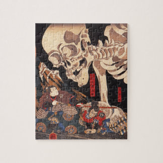 Japanese Ukiyoe Art vol.1 Jigsaw Puzzle