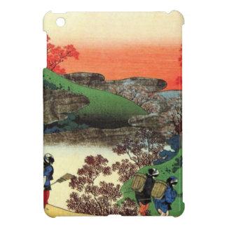Japanese Village iPad Mini Cases