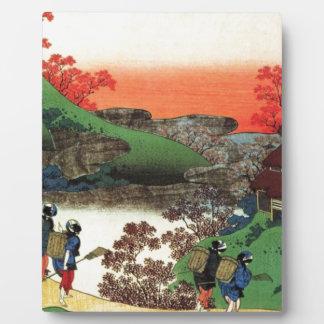 Japanese Village Plaque