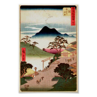 Japanese Village w/Mountain Woodblock Art Ukiyo-E Poster