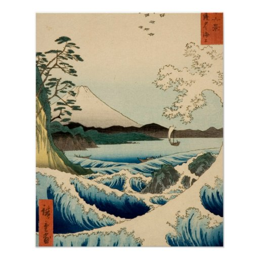 Japanese Vintage Art Sea of Satta Hiroshige Print