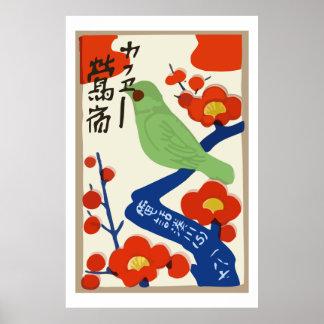 Japanese Vintage matchbox ads Poster