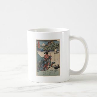 Japanese Vintage Ukiyo-e Lady Mountain Scene Coffee Mug
