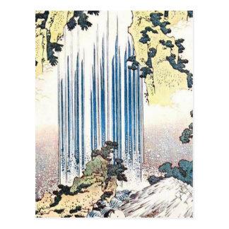 Japanese Waterfall Illustration Postcard