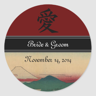Japanese Wedding Stickers The Tama River