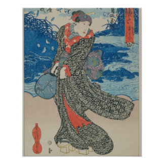 Japanese woman by the sea colour woodblock print