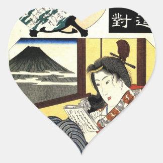 JAPANESE WOMAN FUJI-SAN STICKER
