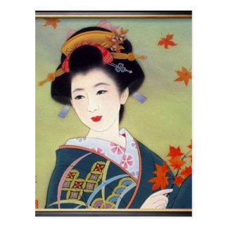 Japanese woman in blue kimono postcard