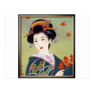 Japanese woman in blue kimono postcard