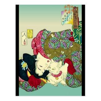 Japanese Women and Cat Postcard